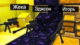 ЧЕЛОВЕК КАМУФЛЯЖНЫЙ БЛОК!