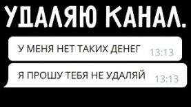 ДОИГРАЛИСЬ.