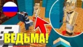 ВЫЖИВАНИЕ БОМЖА В РОССИИ! БОМЖИ В ГОСТЯХ У РУССКОЙ ВЕДЬМЫ!