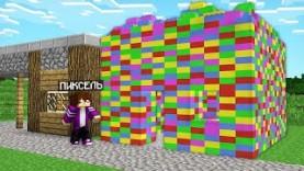 КТО ПОСТРОИЛ НАСТОЯЩИЙ LEGO ДОМ В МАЙНКРАФТ 100% ТРОЛЛИНГ ЛОВУШКА