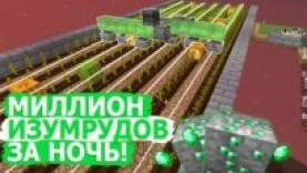 SKYBLOCK № 3: КОМБАЙН НА ФЕРМЕ АРБУЗОВ И ТЫКВ! #РЕДСТОУНСЕЗОН