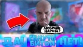 ОМОН ОТВЕЧАЕТ НА ШКОЛЬНЫЕ ВОПРОСЫ В САМП / SAMP