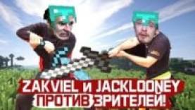 ИВЕНТ-СБОРКА: НЕЗЕР СПИДРАН С ДЖЕКЛУНИ ПРОТИВ ЗРИТЕЛЕЙ!